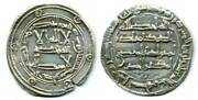805 Ad - Superb Silver Dirham Of Spanish Caliph Al-hakam I 796-822 Ad Al-anda