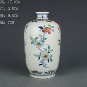 6.8 Antique Old China Porcelain Yongzheng Mark Doucai Flowers And Plants Vase