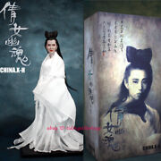 China.x-h Nie Xiaoqian A Chinese Ghost Story Ning Caichen 1/6 Action Figure Toys