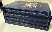 Books-4 Pieces . Illustrated Catalogs Of Postage Stamps Of Russia The Ussr And