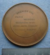 Medal Aeroflot Air France Airline 40th Ann. First Flight Paris Moscow 1924 1964
