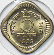 India Republic 1959 5 Rupees Lion Animal 293389 Combine Shipping