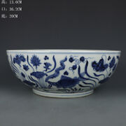 14.2 Antique Old China Porcelain Blue White Waterweeds Bowl Asian Collection