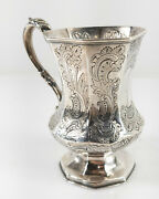 Antique New York City Coin Silver Christening Cup Mug William Tenney Broadway