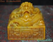 Chinese Natural Tianhuang Shoushan Stone Carved Dragon Statue Seal Stamp Signet