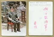 He Yingqin 1890-1987 - Kuomintang Army General - Rare Signed Photo - Coa
