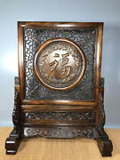 25.2and039and039 Chinese Antique Wood Screen Natural Yellow Rosewood Screen Fu