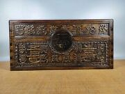 18'' Chinese Antique Wood Box Natural Old Rosewood Box Jewelry Box