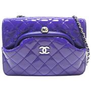 Purple Kiss Lock Chain Shoulder Crossbody Bag Quilted Patent Leather