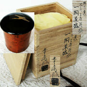 Japan Lacquerware Tea Caddy Silver Grass And Wild Goose Makie Natsume Nt107