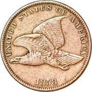 1858 1c Sm.lett. High Heaves Broken S In States Flying Eagle Cent Ch. Xf K11473