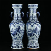 25.6and039and039 China Antique Vase Blue And White Porcelain Vase Old Pottery Bottle