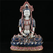 19.6and039and039 China Antique Statue Underglaze Red Porcelain Kwan-yin Statue Old Pottery