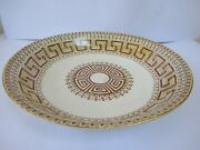 Antique Plate Bowl Transferware Rice Dish Made In Japan Brown Color Collectif57