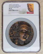 Ngc Ms70 China 2014 80mm Brass Medal - Chinese Grotto Art - Yungang Grottoes