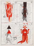 Grisha Bruskin Untitled - Kaballah Lithograph Signed And Numbered In Pencil