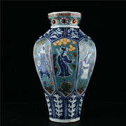 18.2and039and039 China Antique Vase Blue And White Porcelain Vase Old Pottery Bottle