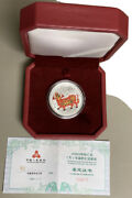 China 2009 Ox Silver Colored 1 Oz 10 Yuan Proof Coin W Box Andcoa 己丑 (牛)年彩色紀念銀幣