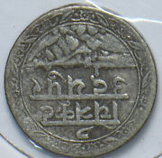 Princely States India 1928 1/16 Rupee Mewar State 294583 Combine Shipping