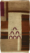 Vintage French Art Deco Brown Purple And Beige Hand Knotted Wool Rug Bb6172