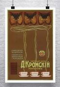 Owl Coffee Vintage Russian Coffee Poster Giclee Print On Canvas Or Paper