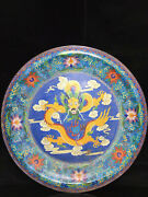 20and039and039 China Antique Cloisonne Plate Old Brass Plate Animal Dragon Tray