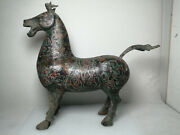 18.4and039and039 China Antique Bronze Animal Statue Ancient Old Brass Horse Sculpture