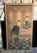 Antique Chinese Silk Hand Painting 19th Century