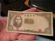 Sale Rare Collector 5 Yuan 1941 National Currency
