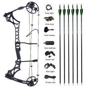 Compound Bow Carbon Arrows Set 30-70lbs Adjustable Archery Hunting Let Off 80