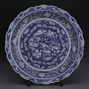 25.1 Antique Old Chinese Porcelain Blue White Lotus Egret Plate
