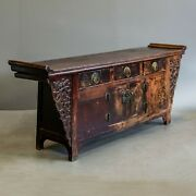 Antique Shanxi Sideboard Cabinet/buffet