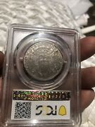 1807 50c Draped Bust Pcgs Gold Shield Extra Fine 45