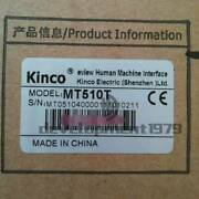 One Kinco Mt510t Brand New