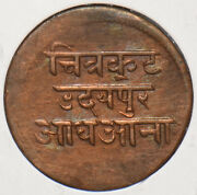 India Princely States 1942 Vs 1999 1/2 Anna Mewar 150946 Combine Shipping