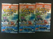 Pokemon Card E 3rd Wind From The Sea Mcdonaldand039s Promo Expansion Pack Set 3 Japan
