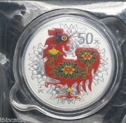China 2017 Rooster Silver Colored 150g Coin Ding You Year