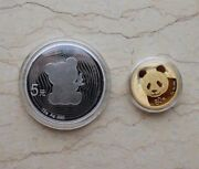 China 2017 Gold + Silver Coins Set - 35th Anni. Of Issuance Of Panda Gold Coin