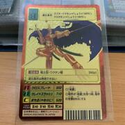 Old Digimon Card Grade Mont Bx-12