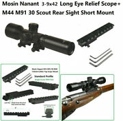 3-9x42 Long Eye Relief With Mosin Nagant M44 M91/30 M38 Top Scope Mount