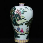 15.2and039and039 China Antique Vase Five-colored Porcelain Vase Pottery Bottle Hxcc