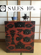 Japanese Vintage Furniture Clothes Chest Cabinet Red Lacquered 1960s H.25.1