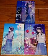 Used I Sold My Life For Ten Thousand Yen Per Year. Vol.1-3 Comics Complete Set