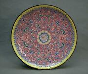 Antique 18th Century Chinese Qing Dynasty Canton Enamel Pink Famille Rose Plate