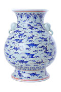 Vintage 20th Original Chinese Vase With Bats And Elephant Handles Marked 32 Cm