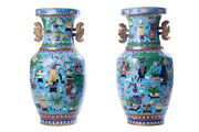 Vintage 20th Original Chinese Large Pair Cloisonne Vases With Bronze Handles