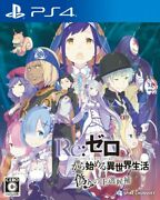 New Ps4 Rezero Starting Life In Another World The Prophecy Of The Throne Japan