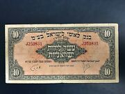 Bank Leumi Le-israel 10 Lirot 1952 5012 Very Rare Note Paper Money