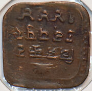 India Princely States 1942 1/4 Anna Mewar 151616 Combine Shipping