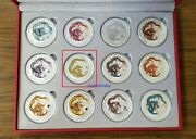 2012 1 Oz Silver Australia Lunar Year Of The Dragon Colorized Set Of 12 Coins